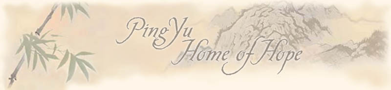 GongYi Home of Hope
